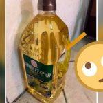 買葵花籽油為何送巨型飲筒?原來同一個節日有關 網民:是限定版
