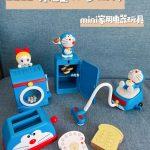 人間小可愛! KFC X 哆啦A夢推「小家電造型公仔」 「最萌小哆啦」每款都精緻到欠收!